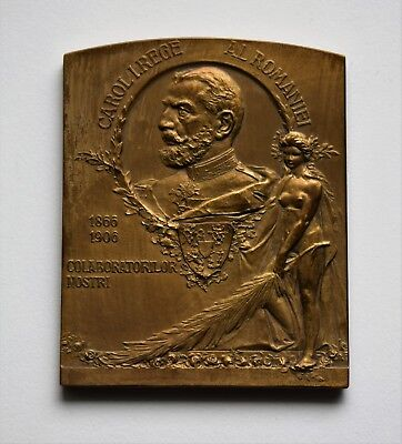 Romania: General Exposition Collaborators Plaque, 1906. Locks & Safes.