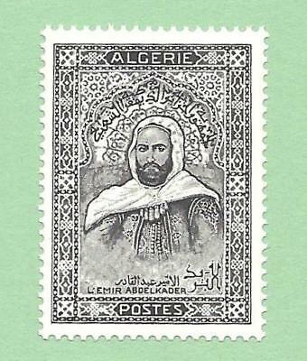 ​Algeria Scott #384 Missing Denomination Mint Never Hinged Scarce