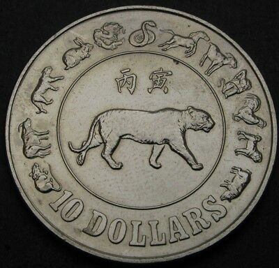 SINGAPORE 10 Dollars 1986 - Year of the Tiger - aUNC - 2795 *