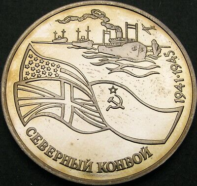 RUSSIA 3 Roubles 1992 Proof - The North Convoy - 2543 ¤