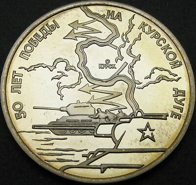 RUSSIA 3 Roubles 1993 Proof - Victory on the Kursk Bulge - 2542 ¤