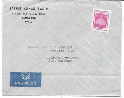 SYRIA CIRCA 1950's COVER TO GERMANY   MY REF 224