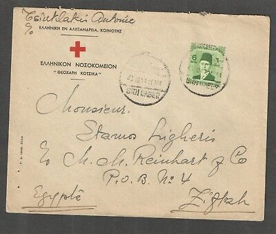 Egypt - 1943 commercial inland cover with SG253 6m yellow-green.