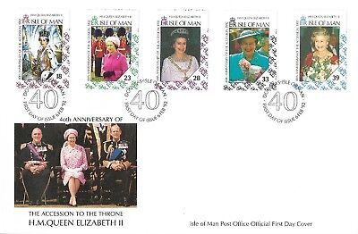 6/2/1992 The Accession To The Throne H.m. Queen Elizabeth  11 Fdc