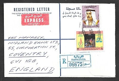 Kuwait - 1979 Registered commercial cover to England with SG468 & SG813.