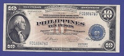 Very Rare 10 Pesos 1944 - Victory Series - Banknote From Philippines.