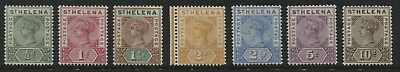 St. Helena QV 1890-97 definitive set of 7 stamps mint o.g.