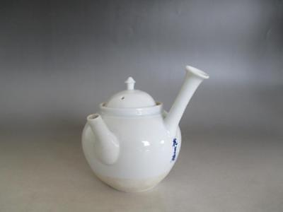 Japanese Kyo ware teapot w/sign/ nice style/ White Porcelain/ 7684