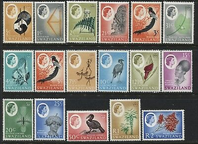 Swaziland QEII 1962 complete set to 2 Rands unmounted mint NH