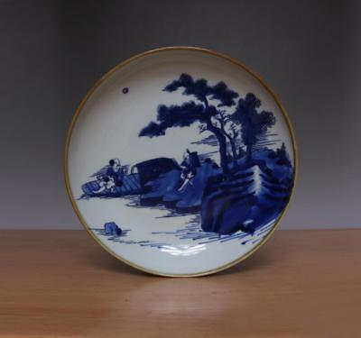 Signed Old Chinese Famille Rose Porcelain Dish w/ Fishing