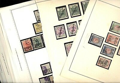 MIDDLE EAST(PERS-), Excellent Stamps mounted on mostly remainder Minkus pages