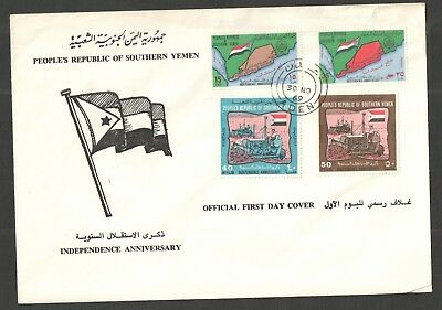 Aden (Southern Yemen) 1969 Independence Anniversary first day cover - SG41 - 44.