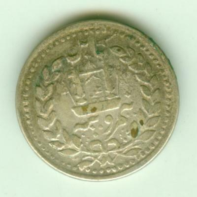 Afghanistan Silver 1895 1/2 Rupee-Lot A4