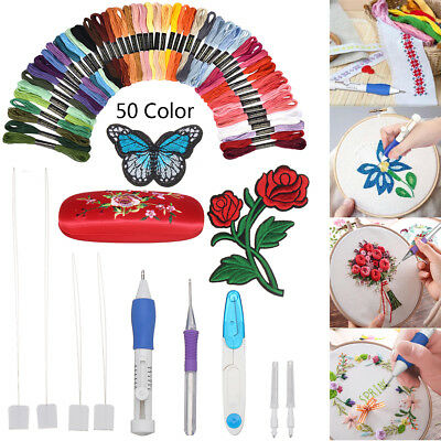 AU 62-in-1 Embroidery Pen Punch Magic Stitching Scissors Kit Needle+50 Threads