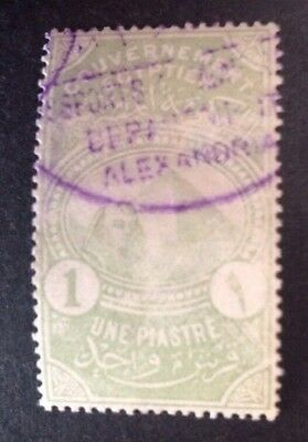 Egypt 1 Piaster Green Early Government Stamp Used In Alexandria