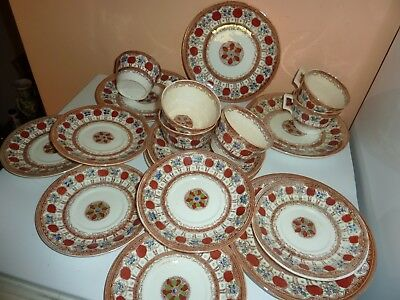 Set Of 6 Late 19Thc Secessionist China Trio's With Orange Lustre/Red&Green Decor