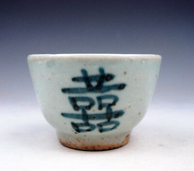 Antique Blue&White Porcelain Double Happiness Pattern Hand Painted Cup #10251704