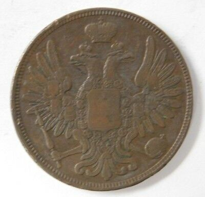 Russia 1851 B.m. 5 Kopeks Copper Coin C#152.4 **only 24,000 Minted**