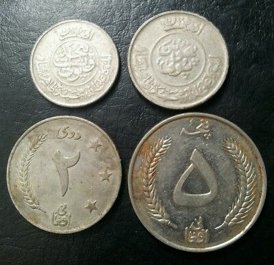 Afghanistan Lot Of 4 Old Coins Zahir Shah Lot 2