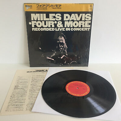 Miles Davis - Four & More - Recorded Live in Concert | JAPAN Pressung | N.MINT
