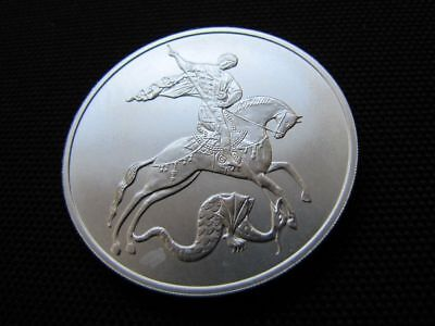 2009 Russia 3 Rubles St. George The Victorious.999 Silver Coin (oxidation)
