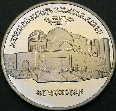 RUSSIA 5 Roubles 1992 Proof - Mosque of Akhmed Yasavi - 2851 ¤
