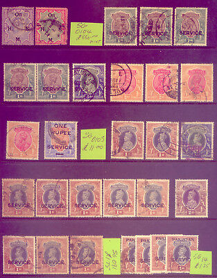 INDIA: A LOVELY LOT of  VERY OLD   STAMPS  - VALUABLE NO  RESERVE