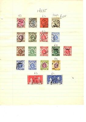 Collection of Hong Kong  on old page cat > £175