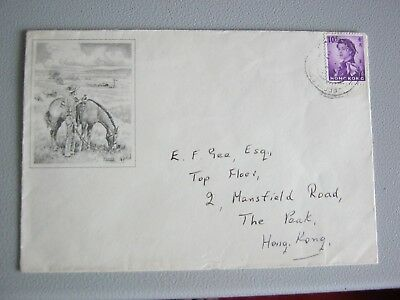 Early Hong Kong Cover With Repules Bay Cancel