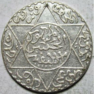 Morocco, 2 1/2 Dirhams, AH1299, Extra Fine-AU, Star of David, .1954 Ounce Silver