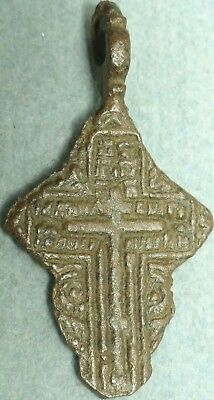 17Th - 18Th C. Imperial Russian Bronze Cross Pendant, Text