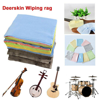 Micro Fibre Cleaning Cloth Musical Instrument Guitar  Wipe Polishing Color