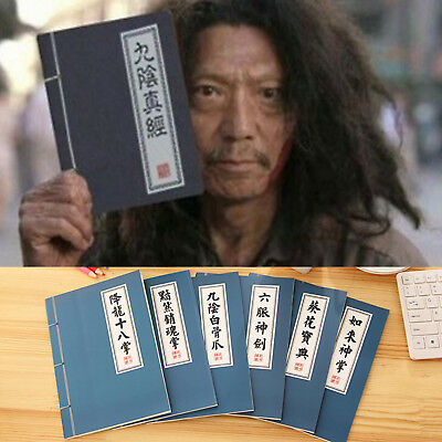 Amusing China Blank Paper kungfu Book Notebook Notepad Journal Diary Sketchbook