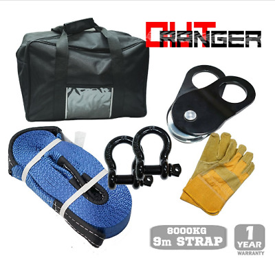 4WD 4X4 Off-Road Winch Recovery Kit - 2x Bow Shackles, Snatch Straps & Block, Gl