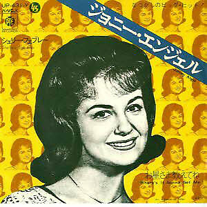Shelley Fabares / Johnny Angel / Where's It Gonna Get Me?