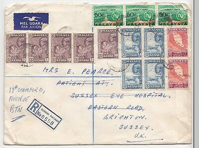 Malaysia & Malaya (Kedah) Stamps Used On 1965 Registered Redirected Cover To UK