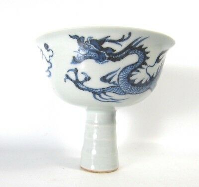 Yuan or Ming Style Blue White Painted Dragon Standing Cup