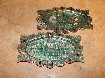 Vtg Egyptian Silver Plate & Enamel Etched Two Ashtrays