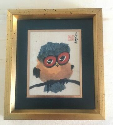 Framed James Yeh-Jau Liu Owl Artwork