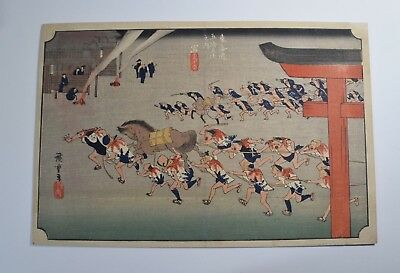 Hiroshige 53 stations of the Tokaido woodblock print later ed 41st station Miya