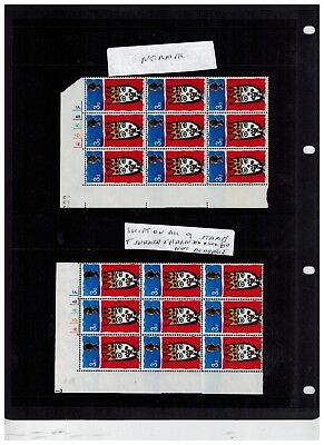 CYLINDER 1966 XMAS 3d  ERROR MAJOR SHIFT OF TEXT  ON ALL 9  STAMPS SG713