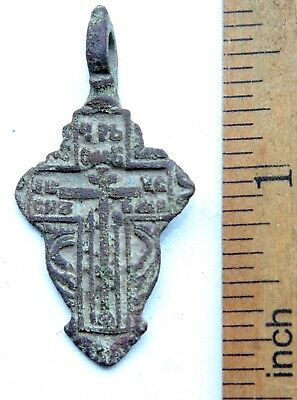 Ancient Old Believer Bronze Cross Leaf (FEB33)