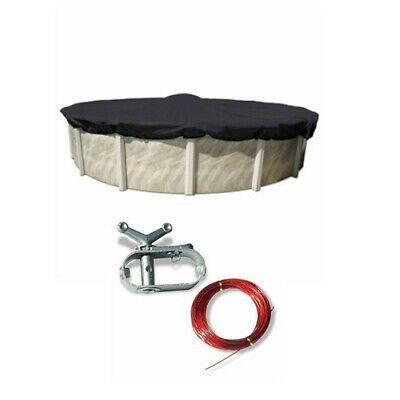 18' ft Round Above Ground Swimming Pool Winter Cover - 8 Year Warranty