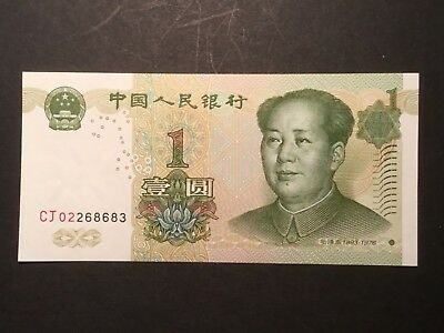 1999 Chinese one yuan bank note. (2)