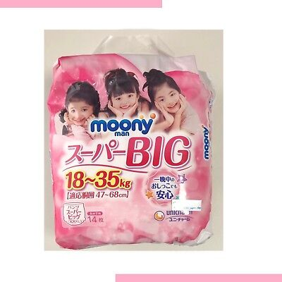 6909462424e4a MOONY PANTS DIAPERS in 14   Super Big size ( 18 - 35 kg ) girl Made ...