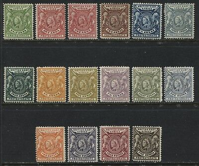 British East Africa QV 1898-1903 complete set to 5 rupees mint o.g.
