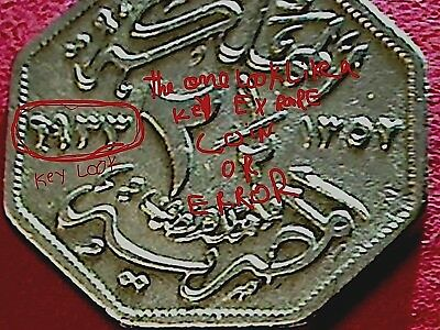 Egypt extremely rare coin key look error on .1933 2,1/2 millim king foad