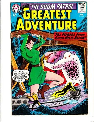 My Greatest Adventure 85 (1964): FREE to combine- in Very Good-  condition