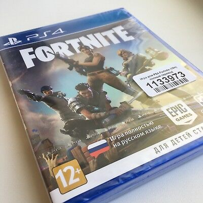 FORTNITE PS4 Physical DISC with EARLY ACCESS WEAPONS PACK DLC Brand NEW Sealed