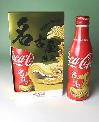 Coca Cola NEW Full Nagoya City Golden Carp Design Bottles Two in Box Japan 2018